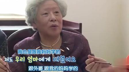 妻子的味道: 韩国明星到中国家里做客, 被数量吓到, 好吃的停不下来