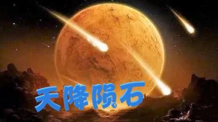天铭 泰拉瑞亚 女巫与真实MOD 12 制作生命之种 天降陨石