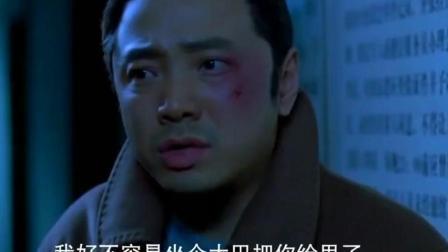 徐峥和王宝强搞笑片段 堪比周星驰和吴孟达组合!