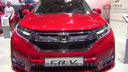 本田CR-V配置分析 定位中型SUV 竞争丰田汉兰达