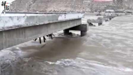 金沙江大桥被冲毁! 318国道塌陷