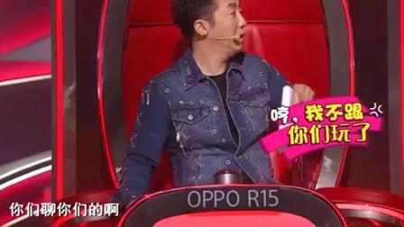 中国好声音: 青年游戏组VS中年喝茶组, 李健不满, 再现神段子!