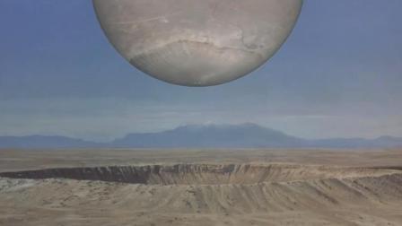 外星人到访地球, 把地球砸出一个窟窿, 美国派出军队, 实施反击!