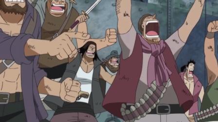 海贼王: 四皇如何称呼自己的船员? 白胡子太气人, 香克斯的最亲切