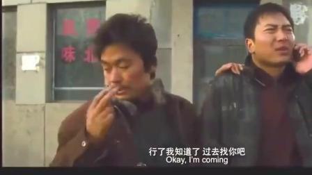 王宝强传神演绎 演的太现实了