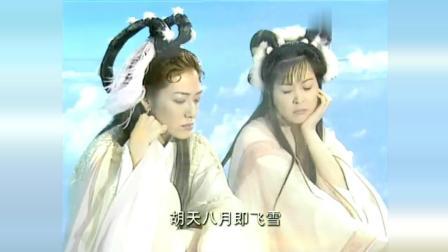 天地争霸美猴王: 万妖国雪妖是天上的七仙女, 沦落为妖?
