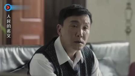 赵瑞龙真有脸, 竟然找李达康要王法来了, 看李达康如何霸气回绝!