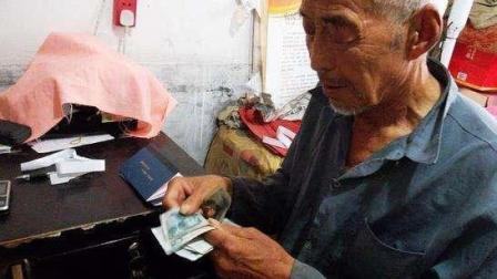 2019年起, 农村这几类人将拿不到养老金了, 看看你在其中吗?