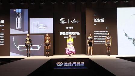 2018浙江省时尚服饰设计师创客大赛