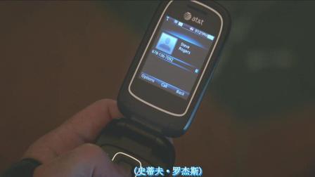 复联3中钢铁侠已经是纳米战甲了, 怎么还用翻盖手机?