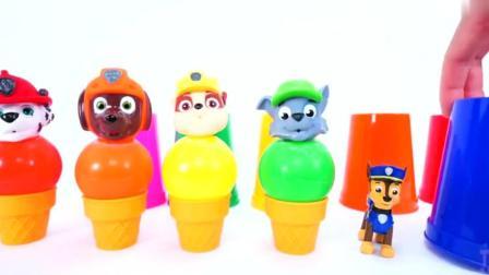 早教趣味玩具: 彩色冰淇淋蛋筒玩玩