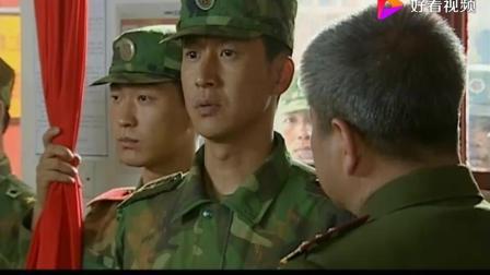 士兵突击: 拿命换来的荣耀, 他却说是无事生非? 被揍死都不可惜