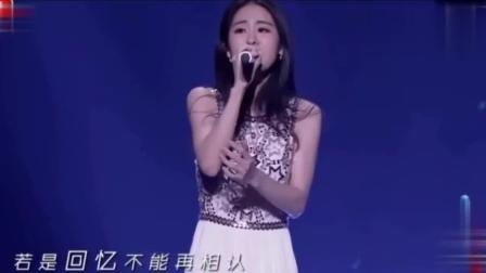 张碧晨这首歌给她赚了2亿粉丝爆红, 靠一首歌撑到现在, 百听不厌