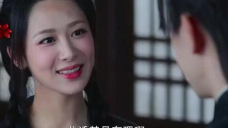 """旭凤 小花妖锦觅的""""抱""""恩 我喜欢!"""