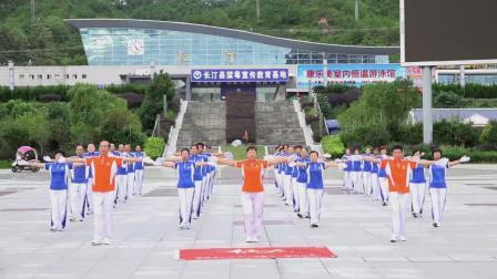 雪之舞精华二第四节扩胸运动 演示: 龙岩长汀忘不了健身分队  淄博飞歌影视