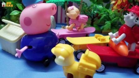 汪汪队玩具故事: 汪汪队滑板车比赛, 撞到人了, 他们说对不起了吗?