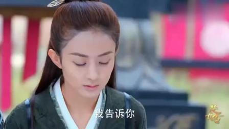 楚乔传: 林更新看着晕倒的赵丽颖十分心疼, 直接抱起来就走!