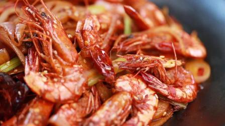 麻辣干锅虾的做法, 一口就上瘾的麻辣干锅虾