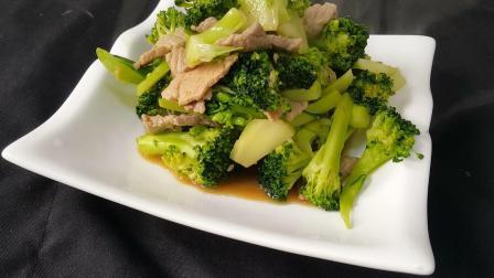 西兰花炒肉: 学会这个窍门, 做出的西兰花翠绿营养