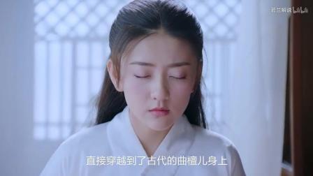 《双世宠妃2》墨连城与小檀大婚, 流千水是证婚人, 镜心做伴