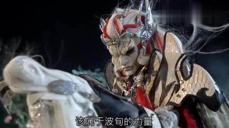魔佛阎达对战女琊霁无瑕, 阎达竟然把霁无瑕全部功力吸走, 太狠了