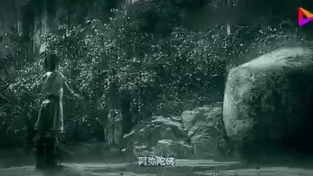 和尚说现在的妖精越来越漂亮, 排场还大, 想不到他有金光护体?