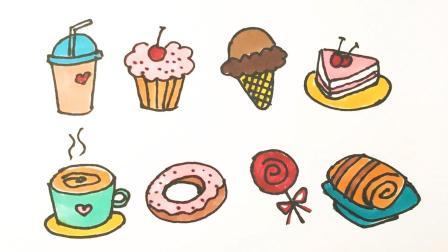 简笔画教程|学画卡通蛋糕点心在手抄报手账本里, 大人小孩都能画