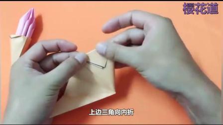 樱花道--手工折纸冰激凌视频教学