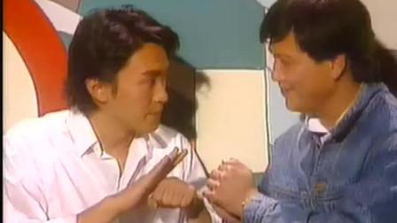 经典老电视剧之周星驰版《他来自江湖》, 精彩片头。