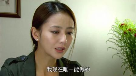 《恋恋不忘》: 吴桐的一番用心良若, 为言承旭唤醒昏迷不醒的向峻 !