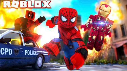 小格解说 Roblox 超级英雄公司大亨: 打败灭霸? 复仇者联盟大作战!