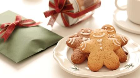 迷人美味的姜味曲奇饼干, 童趣十足的姜饼小人