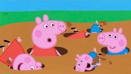 越看越好玩! 小猪佩奇和弟弟乔治玩捉迷藏游戏, 最后谁赢了呢? 儿童益智玩具故事