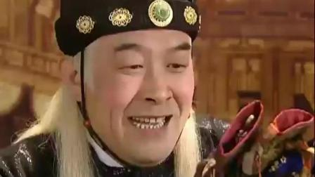 天下第一 曹公公离成功只差一步 太监要当皇帝了?