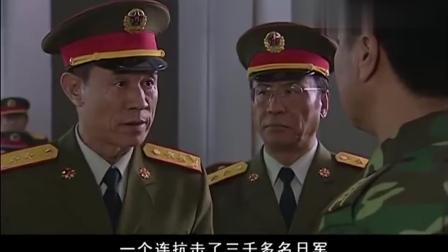 和平使命: 师长不服双重标准演习, 闯入导演组, 反被军官宣布阵亡