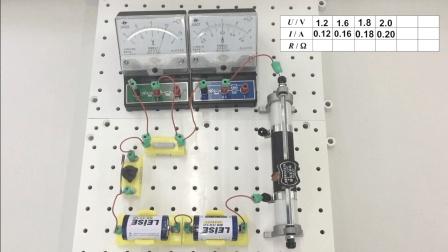 【初中物理屋】定值电阻的测量