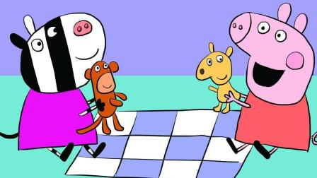 小猪佩奇与它的朋友一起玩布娃娃儿童卡通简笔画