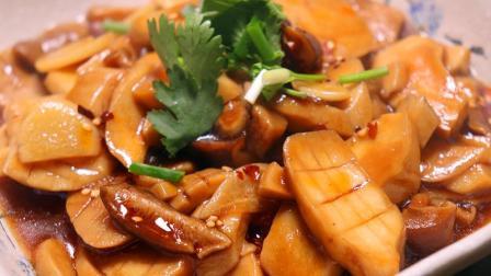 爆炒杏鲍菇最鲜香的做法, 成本不到5块钱, 比吃红烧肉还香