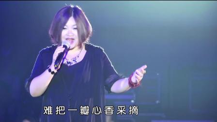 陈瑞现场走心演绎一曲, 大概只有陈瑞才唱出相思的味道