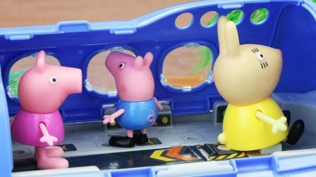 小猪佩奇和乔治的太空之旅
