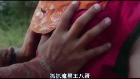 《鹿鼎记》里的第一神功, 星爷用龙爪手把六合童子抓成了智障