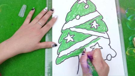 玩具梦工厂 简笔画涂色 简笔画涂色之圣诞树 玩具梦工厂 学画画 认识颜色 简笔画教程