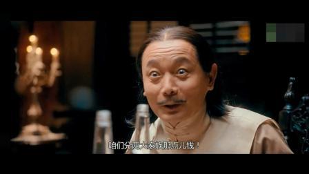 """《让子弹飞》——饭桌上说话的艺术。""""师爷, 高! 县长, 硬! 黄老爷, 又高又硬! """"经典鸿门宴片段"""