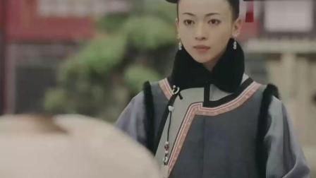 《延禧攻略》皇后娘娘把七阿哥交给璎珞让她哄 璎珞 你笑一个!