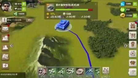 二战风云2欧陆速鹰