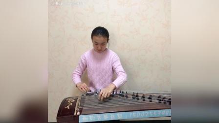 雨韵琴行古筝学员李美欣 回课六级练习曲