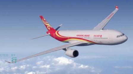 空客A350 香港航空 商务舱体验