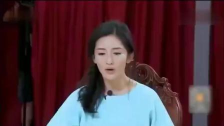 《妻子的浪漫旅行》谢娜模仿各位明星 最后模仿娘娘蔡少芬简直把人笑喷了!