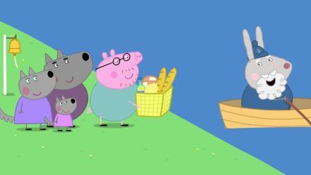 小猪佩奇: 佩奇全家乘小船去旅行! [儿童动漫]