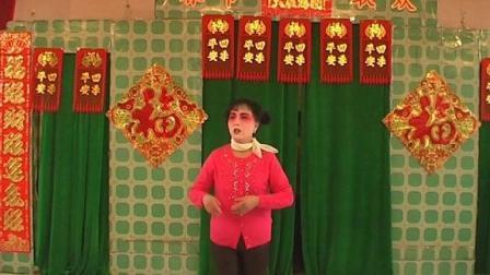2011年春节联欢-评剧-两眼不住泪滴答(天津北辰小杨庄)